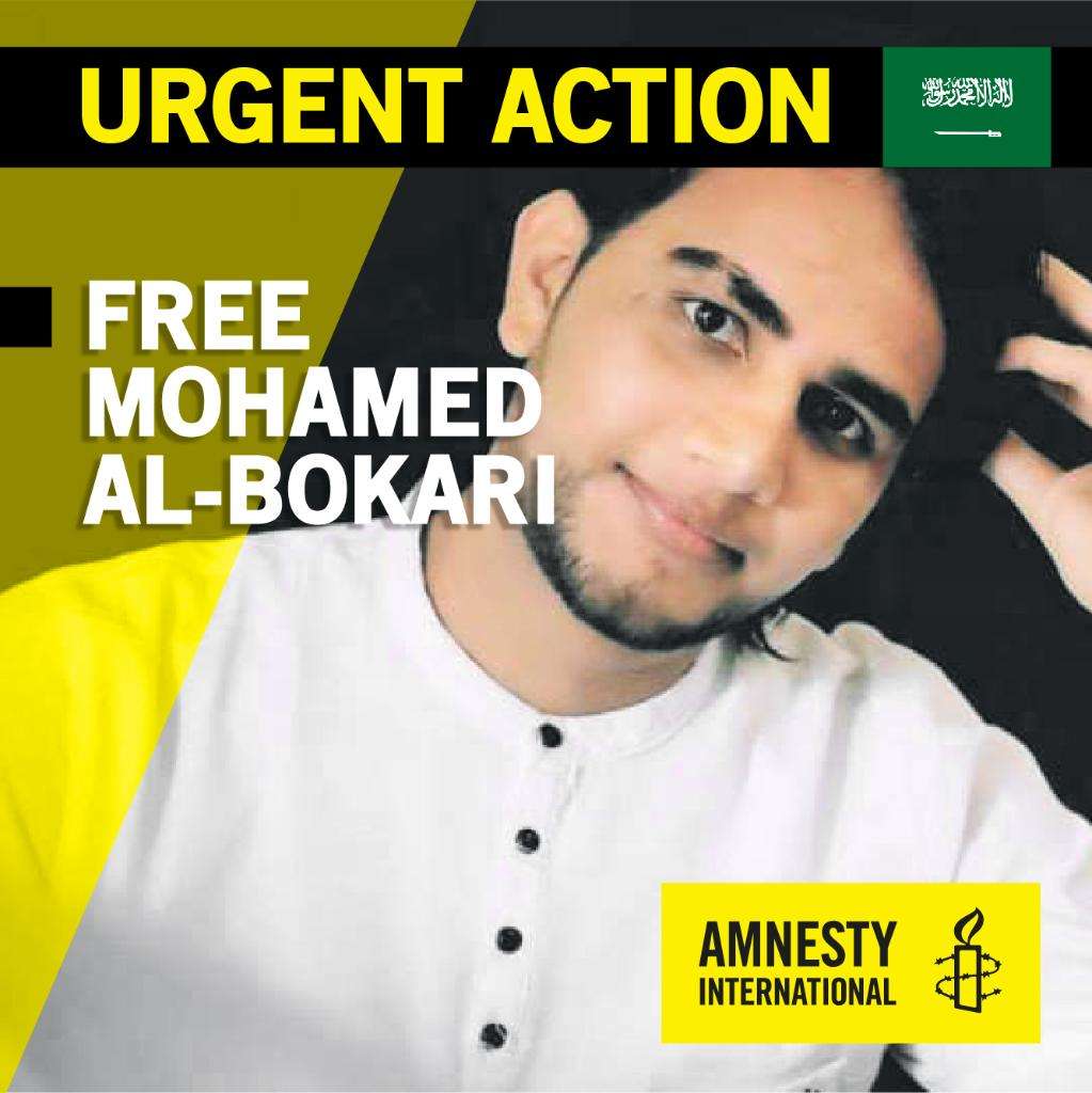 """""""Every person is free to do what they will, and gay people have rights"""", said Yemeni young man Mohamed al-Bokari in a video before he was arbitrarily arrested and detained by #Saudi security forces in #Riyadh.   @KingSalman, release him now!   See more: https://t.co/n6zRAw5gR3 https://t.co/OYQ0nGqCIm"""