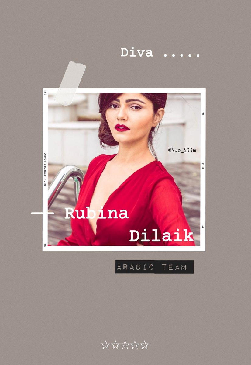 #RubinaDilaik #Insta#puzzles @RubiDilaik  #my#loveedits #Gorgeous #beautifull #Fabulous #Gulabboo #Saumya #Tarana #Khushi #Actress #RubinaDilaikArabicTeam  #Sweet#favourite #stayathomechallenge #staysafeeveryone #FansLove #fanedit #follower #followemepic.twitter.com/a8FdlknZ6W