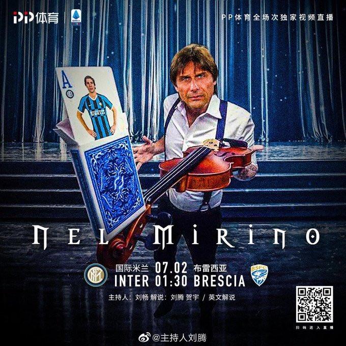 #InterBrescia