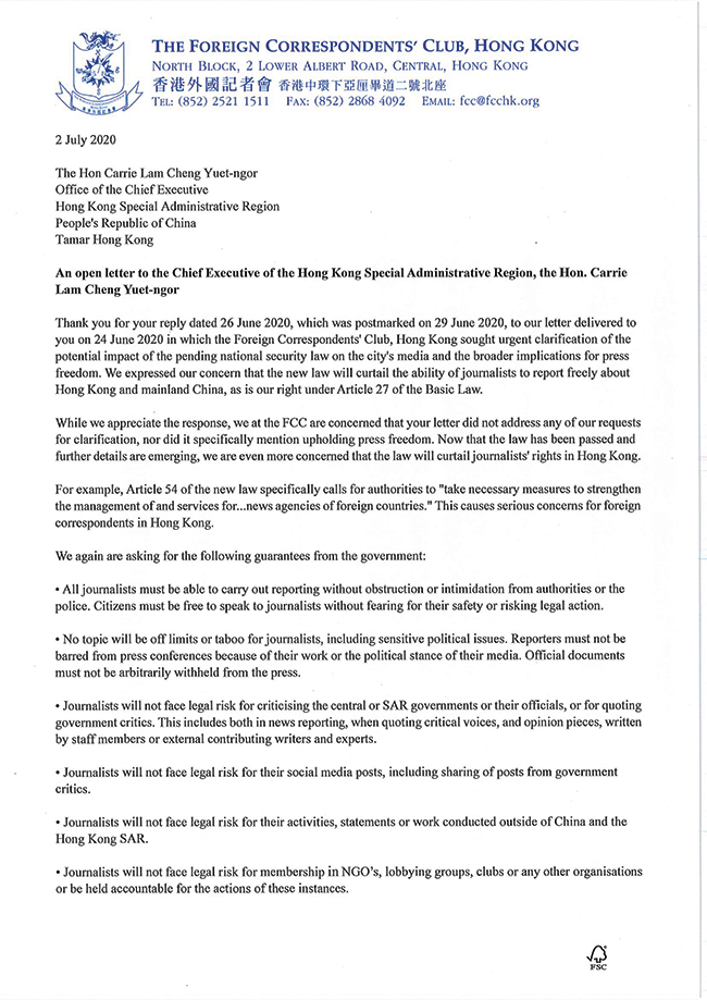 """The @fcchk has written to Chief Exec. Carrie Lam """"urgently seeking clarification of the potential impact of the pending national security law on the city's media."""" #pressfreedom #hongkong #china https://t.co/4rpHN0WQLa"""