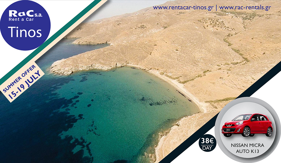 Rac S.A Rent a car    🚗🏖️ #Tinos #rentals #cars #July #offers #GreekSummerFeeling #islands #cool #Sea #Summer2020 #summertime #SummerVibes #SummerBreeze #photooftheday #photo #photography #carsofinstagram #Instagram #view #life