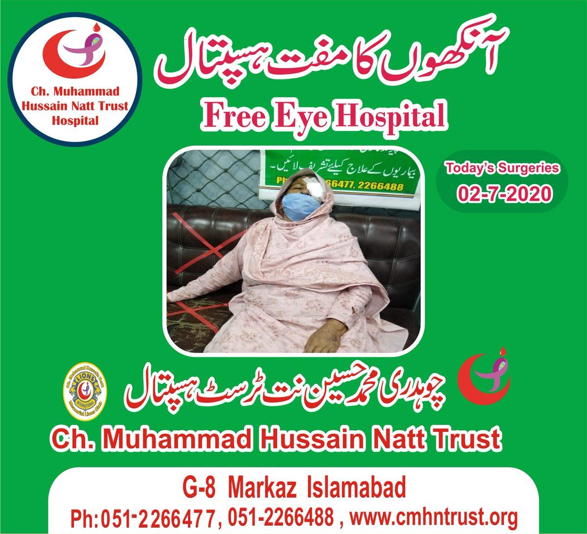 #hospital #Covid_19 #StayHome #Corona #Pakistan #Cataract #donation #eyes #ngo #Forbes #BreakingNews #Madinah #Makkah #Lahore #Karachi #dubai #العدالة_للطفل_السوري https://t.co/vTzFmifdrV