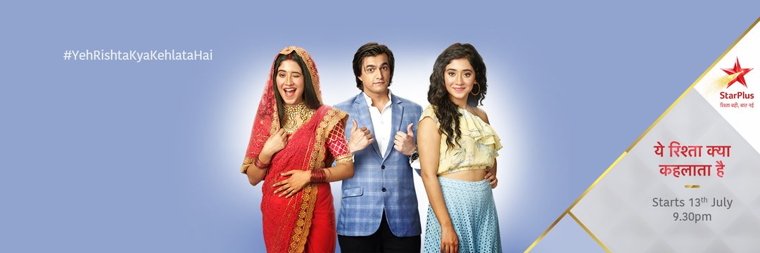 SUPER EXCITED!!!  Coming your way real soon. July 13 from 9:30 pm - Mark the date!  #YRKKH #Kaira #Naira #Tina #Kartik.  @shivangijoshi10 @momo_mohsinpic.twitter.com/G6Kl317oH0