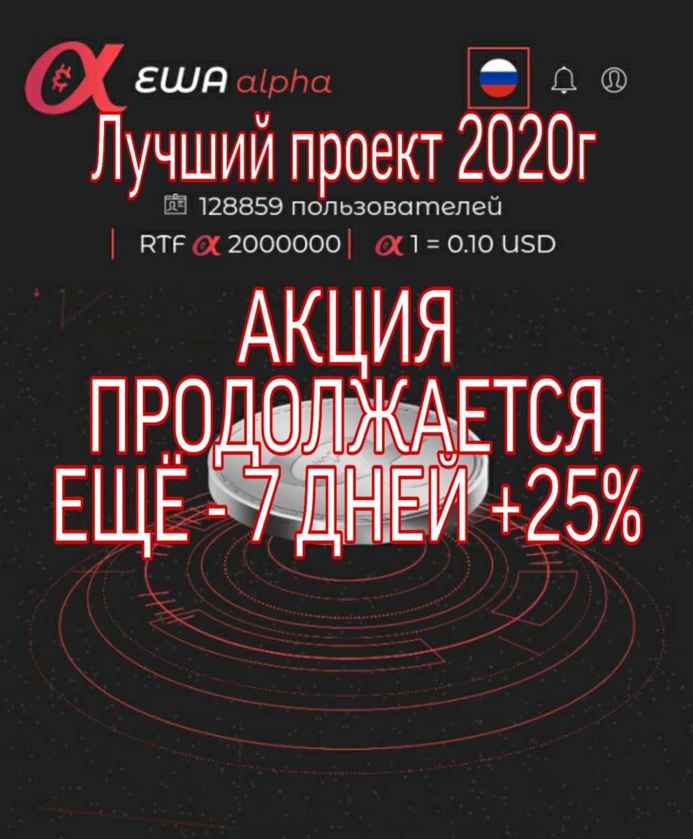https://t.co/FbE2PvdCws 👉 https://t.co/NAGnSgSsWw 💸✔️💲 1 - TASKS FOR TODAY❗Best earnings 2020 #Airdrop #Airdrops #Crypto #cryptocurrency #webtokeprofit #wtp #Swap #coins #tokens #blockchain #CryptoAccelerator #CirclePromo #Xtoken #investments #investor #investing #earnings https://t.co/ANPHFPLRHG
