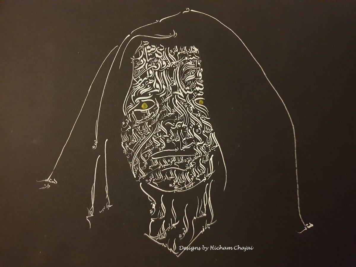 """Today we have the """"Dark Lord of the Sith""""  #arabic #arabiccalligraphy #calligraphy #moderncalligraphy #calligraphylove #calligraphymasters #calligraphyunlimited  #jedi #skywalker #anakinskywalker #darkvador  #sith #empire #theforceawakens #starwarsnerd #darthvader #starwarsday https://t.co/TIu1EX8Jqd"""