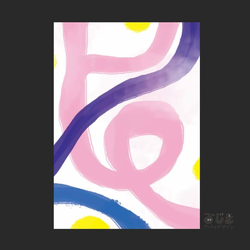 【 れじょ Rejo 】  #絵 #絵画 #絵本 #芸術 #アート #抽象画  #painter #drawing #painting #art #design #japaneaseart #artist #abstractart #popart #fineart