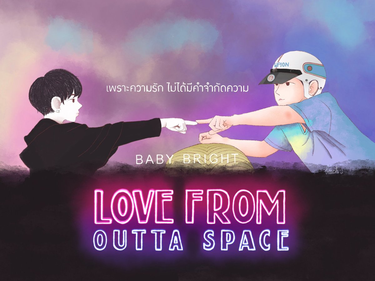 Love From Outta Space