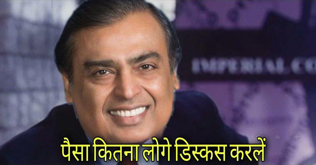 #IPL2020 BCCI wants to conduct IPL 2020   Mukesh Ambani to Umpires <br>http://pic.twitter.com/h8KkVJjXXZ