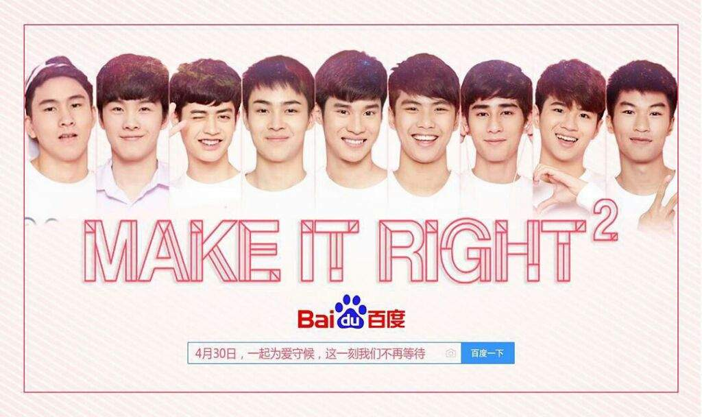 I'm starting to realize that I'm very simple-minded: this second series of #MakeItRight is actually quite mediocre, filled with cringy moments and developments that made no sense... But I still manage to enjoy it 😅 Also, WTF are you doin' to Wit, lol #MakeItRight2 #รักออกเดิน https://t.co/QiPLue0cy8