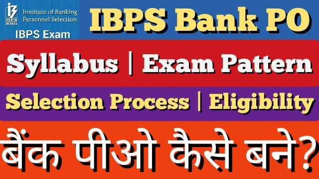 How to Become a PO ?  https://youtu.be/y3FgqXOflFM  #IBPS #BankPO #BankingJobs #Syllabus #ExamPattern #Eligibility #SelectionProcess #Salarypic.twitter.com/3Zut6zRnWX