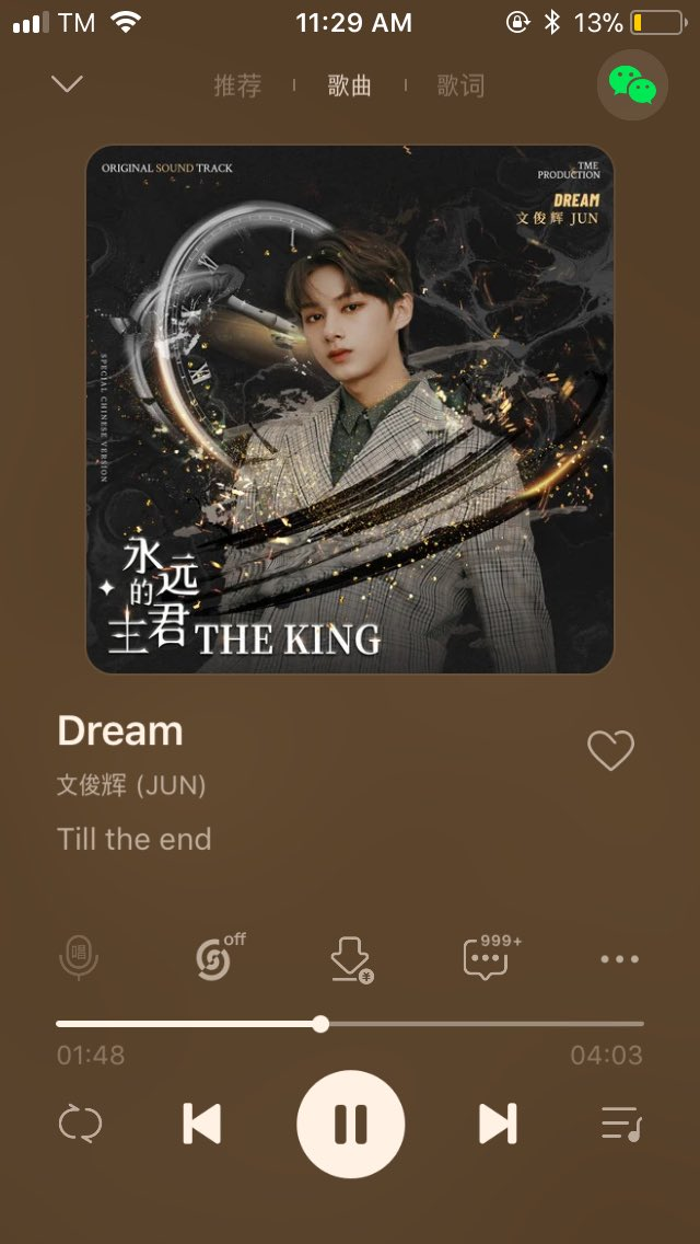 hi before this day ends — i just wanna say how proud & grateful i am of jun & the8    i hope yall arent taking for granted the fact that china line has been feeding us with covers, solos, not to mention the joox perfs they prepared in the middle of cb preps, now the OSTs ++ pic.twitter.com/NGW0OFntgu  by 𝐚𝐥𝐲 ⇆ 준 𝐦𝐲 𝐝𝐫𝐞𝐚𝐦 🐱🌻