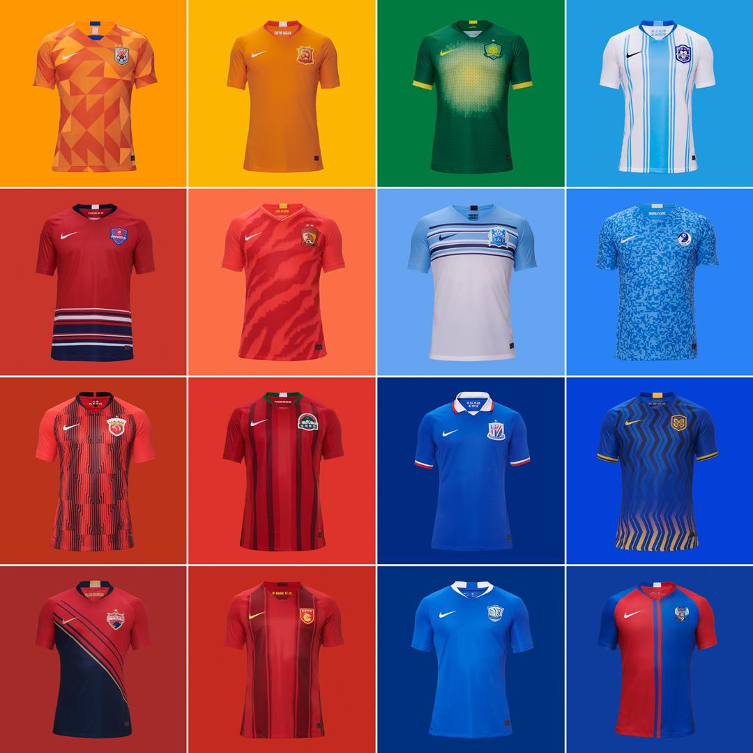 Confira todas as camisas titulares dos clubes do Campeonato Chinês #China 2020. https://t.co/ksObKkJa9d --- 👕 O maior acervo de camisas de futebol com entregas no mundo inteiro. 👉 https://t.co/bNKVQhYq9L ⚽️ Ganhe descontos em artigos esportivos. 👉 https://t.co/DFn0BafMKb https://t.co/GTexwCHQpE