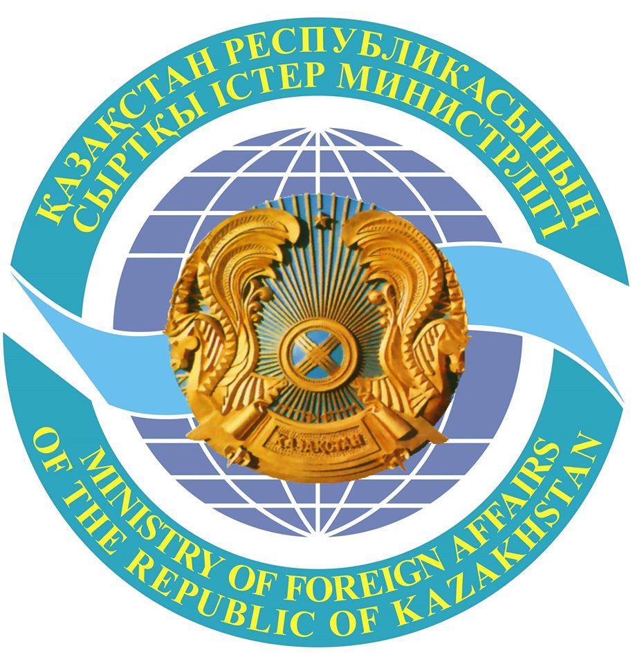 Kazakistan Dışişleri Bakanlığı diplomatlarını Diplomatik Hizmet Günü vesilesiyle kutluyoruz.  I cordially congratulate Kazak colleagues, as well as all the members of the Ministry of Foreign Affairs on the Diplomatic Service Day in #Kazakhstan, a founding member of TurkicCouncil. https://t.co/hPR4ITOENM