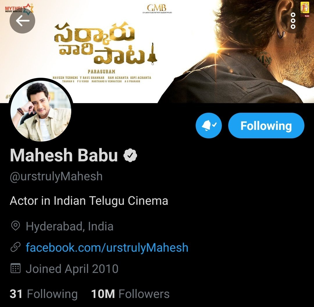 Nearing 200 followers.. special unseen pic for u all when I reach 200DHfms #10MillionMAHESHIANS #SarkaruVaariPaata #SSMBBdayTrendOnAug8th @urstrulyMahesh<br>http://pic.twitter.com/mO4KfCI1ix