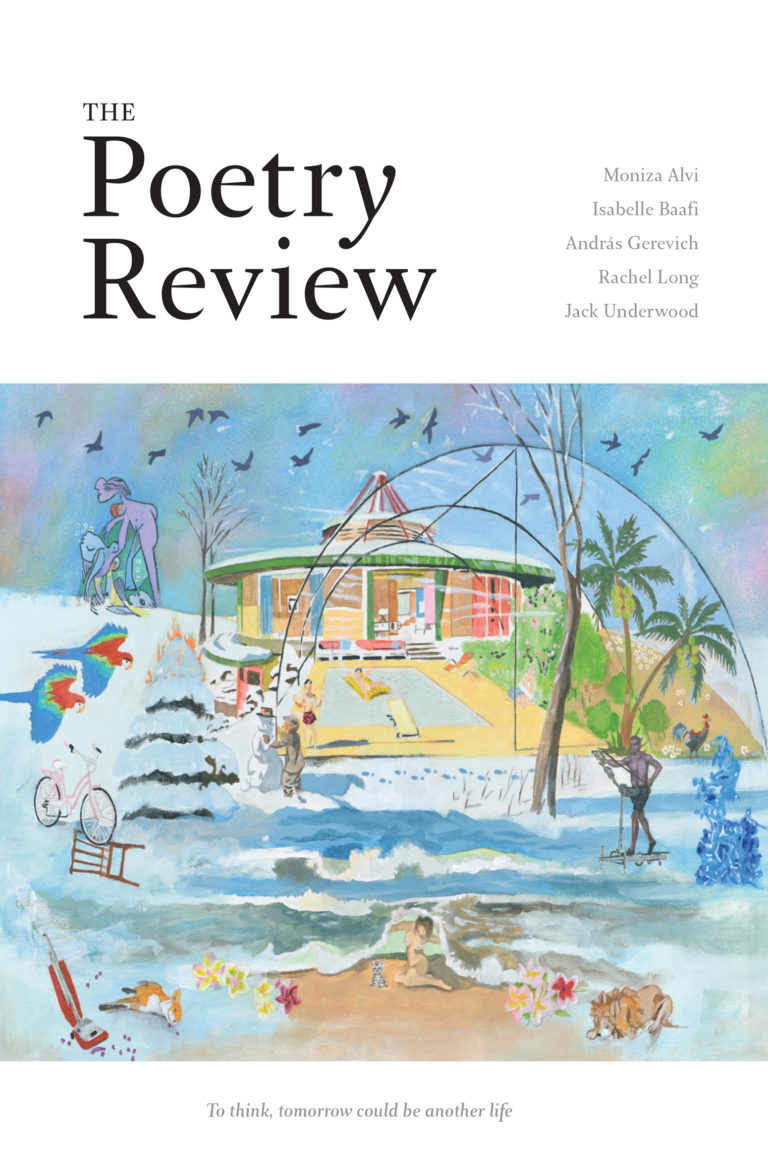 test Twitter Media - Join @PoetrySociety as a Full Member and you get four issues a year of The Poetry Review and FREE digital access to back issues.   https://t.co/zjRaWGkOjz https://t.co/AfCP5KI3y9