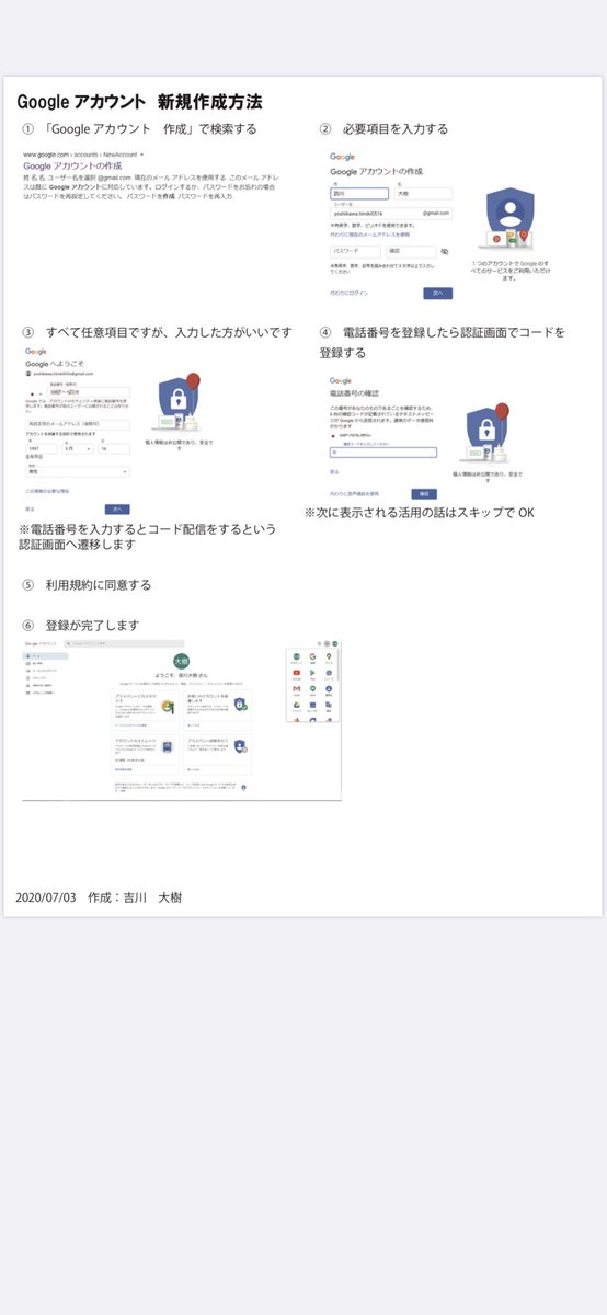 因みに配った資料はこれpic.twitter.com/RKehU15o3B