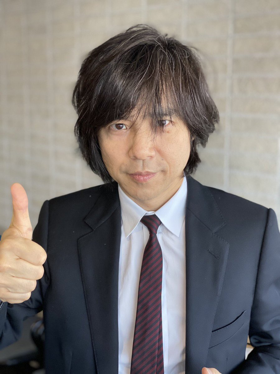 浩次 ツイッター 加藤