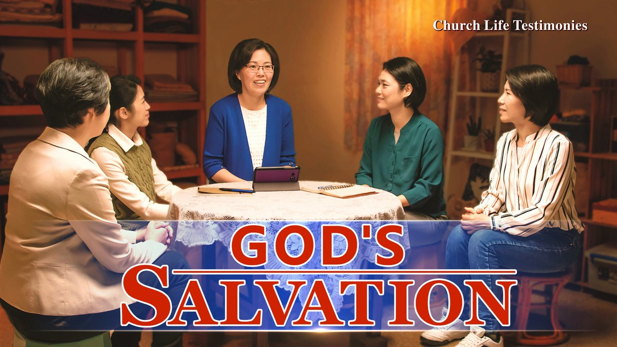 2020 Christian Testimony Video | God's Salvation God's word is the truth, if we can understand the truth earlier, we won't suffer so many setbacks.   https://www. holyspiritspeaks.org/videos/true-re pentance/?source=ustt   …  #voiceofGod #AlmightyGod #judgment #GospelMovie #TheKingdom<br>http://pic.twitter.com/CX0tlzy5Vk