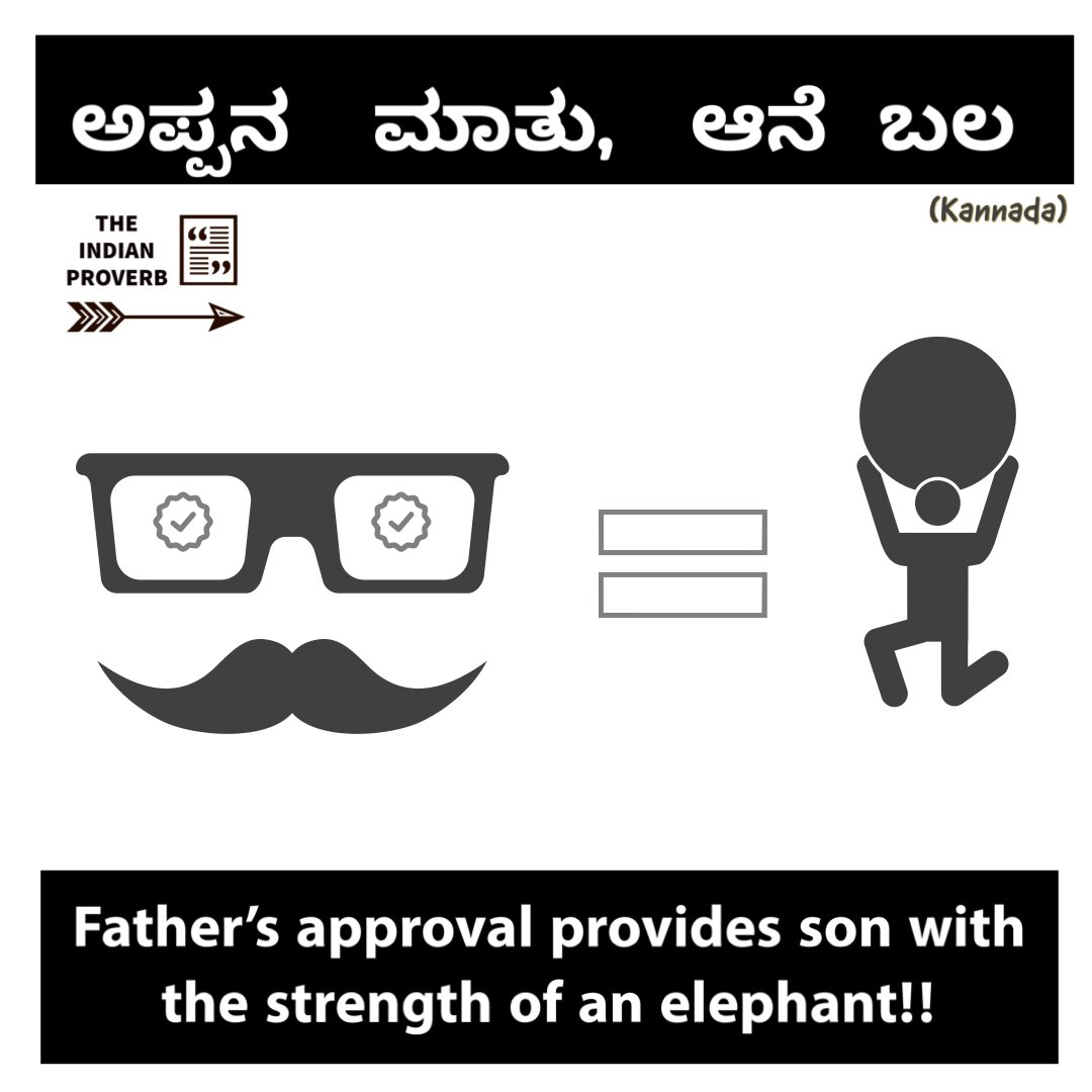 What father's approval means for a son  ------- #kannada #kannadiga #kannadamemes #kannadadubsmash #desi #india #indian #indianproverb #theindianproverb #proverbs #indianproverbs #indianquotes  #quoteoftheday  #folksayings #indiantradition #karnatakapic.twitter.com/HZT1P5uD2k