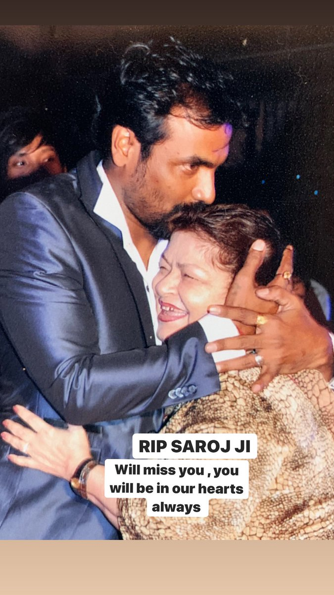 #RIP SAROJI YOU WILL BE MISSED .... big loss to dance fraternity .....