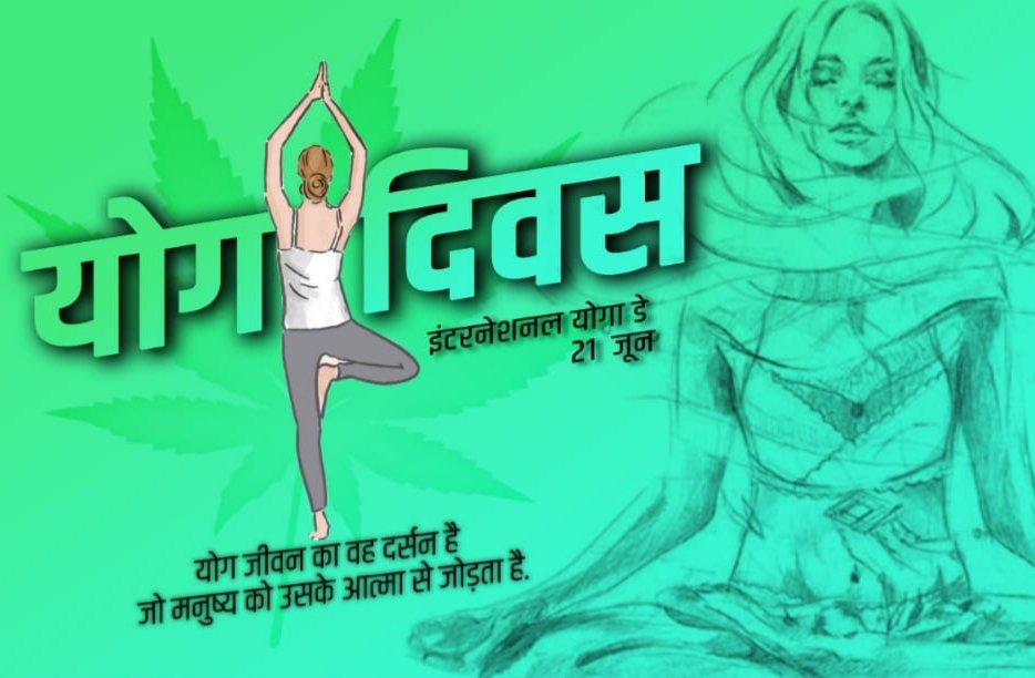 Indra Kumari On Twitter Subse Bada Dhan Sarir Hai Ese Swath Aur Nirogi Rahke K Aasan Upay Happy International Yoga Day Yoga For Aall Https T Co B81rj0p9s8 Https T Co 4itnwtyeqs