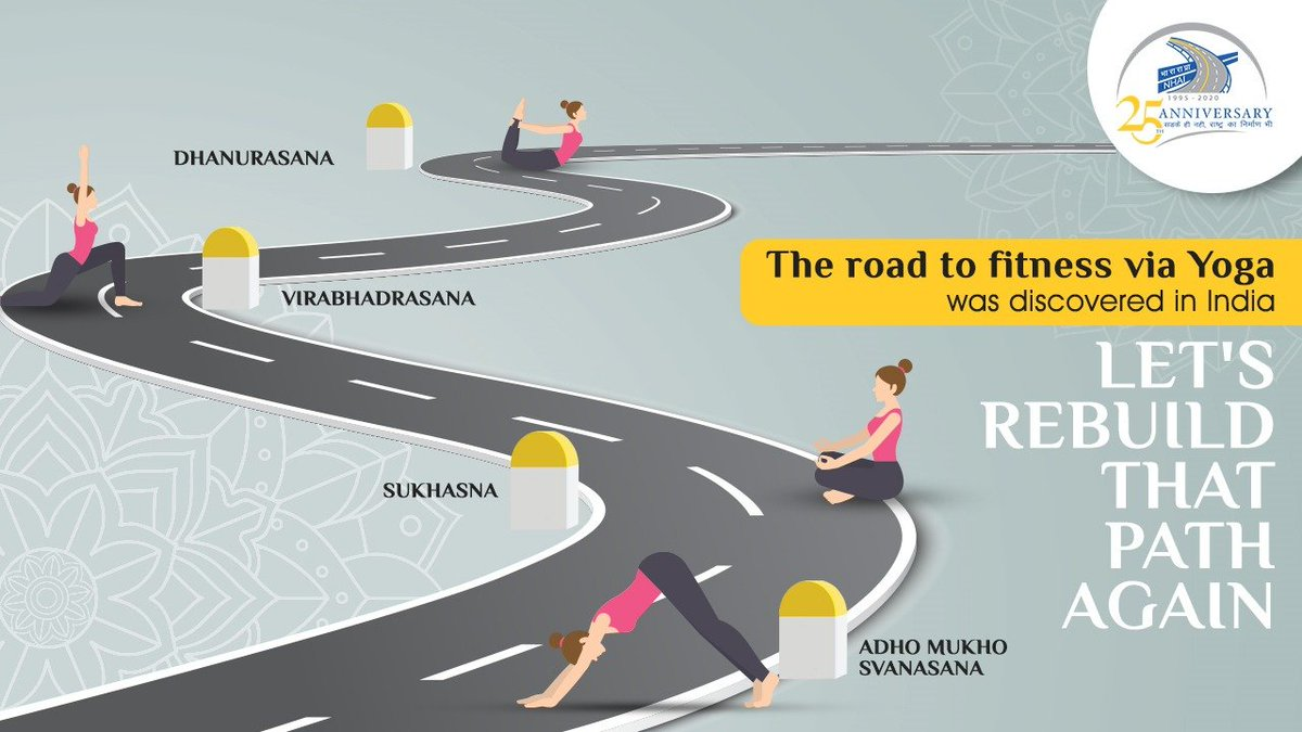 Yoga is not just an exercise—It is a way of life. On this #Internationalyogaday2020 let's pledge to take the road to fitness! #NHAI https://t.co/ZenIXokbyA