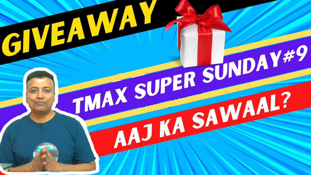 Doston 🙏, Giveaway TMAX SUPER SUNDAY#9!!! Kya Hai aaj ka sawaal? Dekhiye mere saath. Watch Now: youtu.be/q0R2ueE8ExY #tmaxtechnical #Giveaway #SundayThoughts #sundayvibes