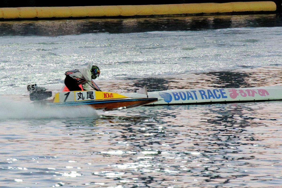 レース 結果 の の 今日 ボート