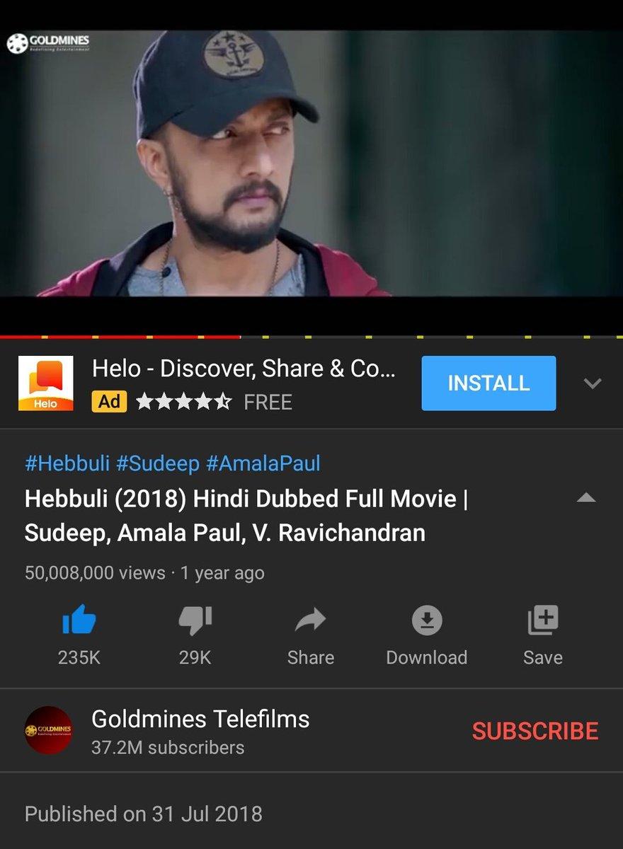 Baadshah @KicchaSudeep's 2017 Biggest Blockbuster Movie #Hebbuli Hindi Version Completed #50MillionViews In #YouTube 😎🔥   👉    @iampriya06  @krisshdop  @Kabirduhansingh