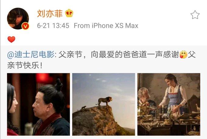 Yifei's Sina พ.ค.- ส.ค. 2563 EbBPm08UYAEmZPW?format=jpg&name=small