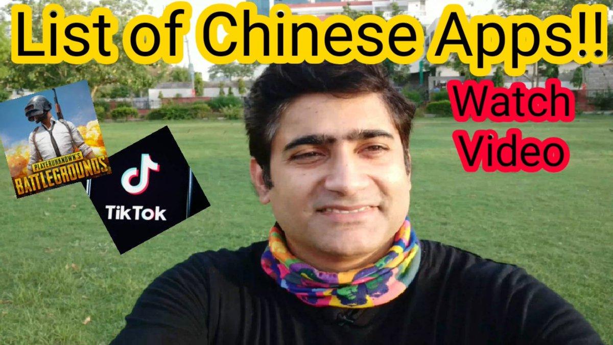 Watch full video. Click link👇👇👇👇👇  https://t.co/021WNgD7XT  #Subscribe #ChineseProductsInDustbin #chinaindiaborder #ChinaIndiaFaceoff #Chinese #ChineseProductionInDustbin #52Applist #indiachinastandoff #apps #PUBG_MOBILE #PUBG #PUBGMOBILE #tiktokteens https://t.co/ckcqbtbQTK