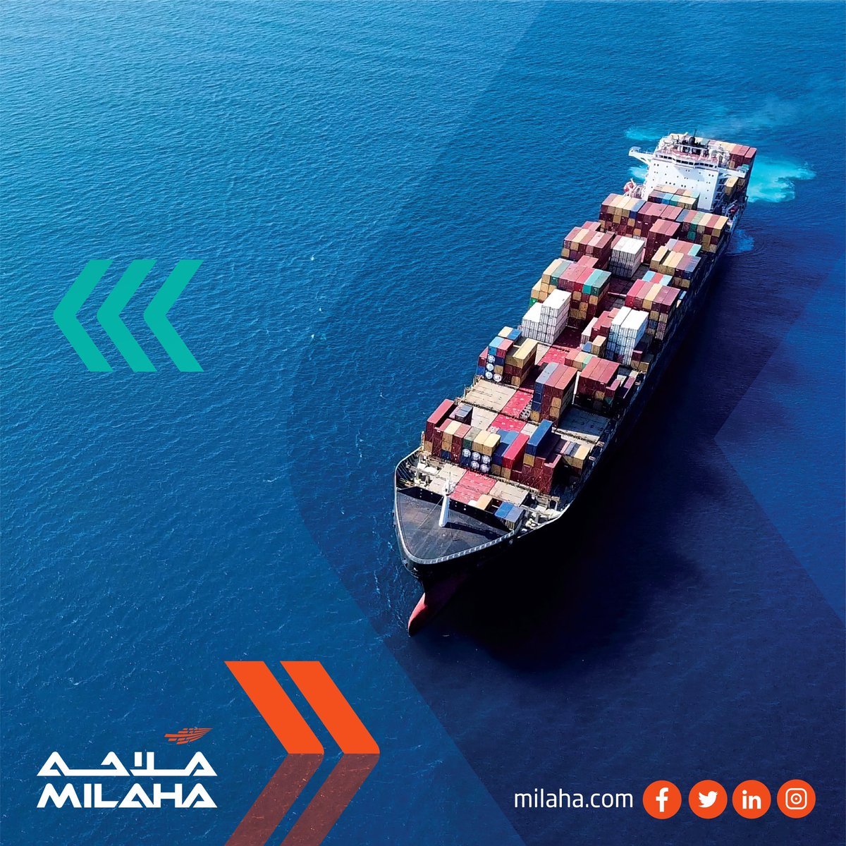 Milaha Reorganizes to Focus on Core Business Growth lnkd.in/ea9wX5a شركة ملاحة تُعيد تنظيم هيكلها للتركيز على الاعمال في القطاعات الاساسية lnkd.in/eVQ9sTS #milahatogether #qatarnavigation #qatar #maritime #logistics #capital #offshore #trading #petrochem #gas