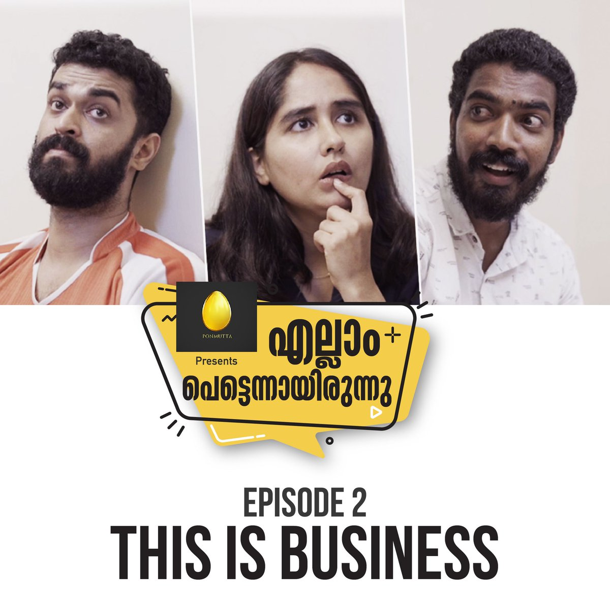 Watch the first episode of our Web series.  https://youtu.be/Gqep7_HGZQQ  #ponmutta #webseries #miniwebseries #comedy  #comics #funtimes #Funniestmemes #lockdown  #comedyvideo #malayalamcomedy #nw #COVID #COVID19India  Subscribe to our Youtube channel to watch more funny videos.pic.twitter.com/sdsoAF05nd