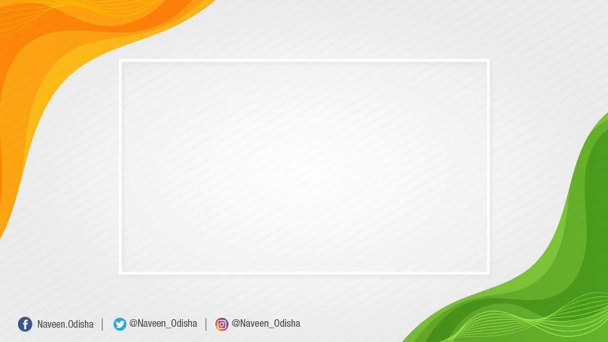 #RepublicDayIndia #Odisha @Naveen_Odisha https://t.co/awG9vbyRvl https://t.co/t17n0rkC1A