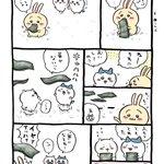 なんか小さくてかわいいやつが酢こんぶを食べる漫画!こんなLINEスタンプほしい!