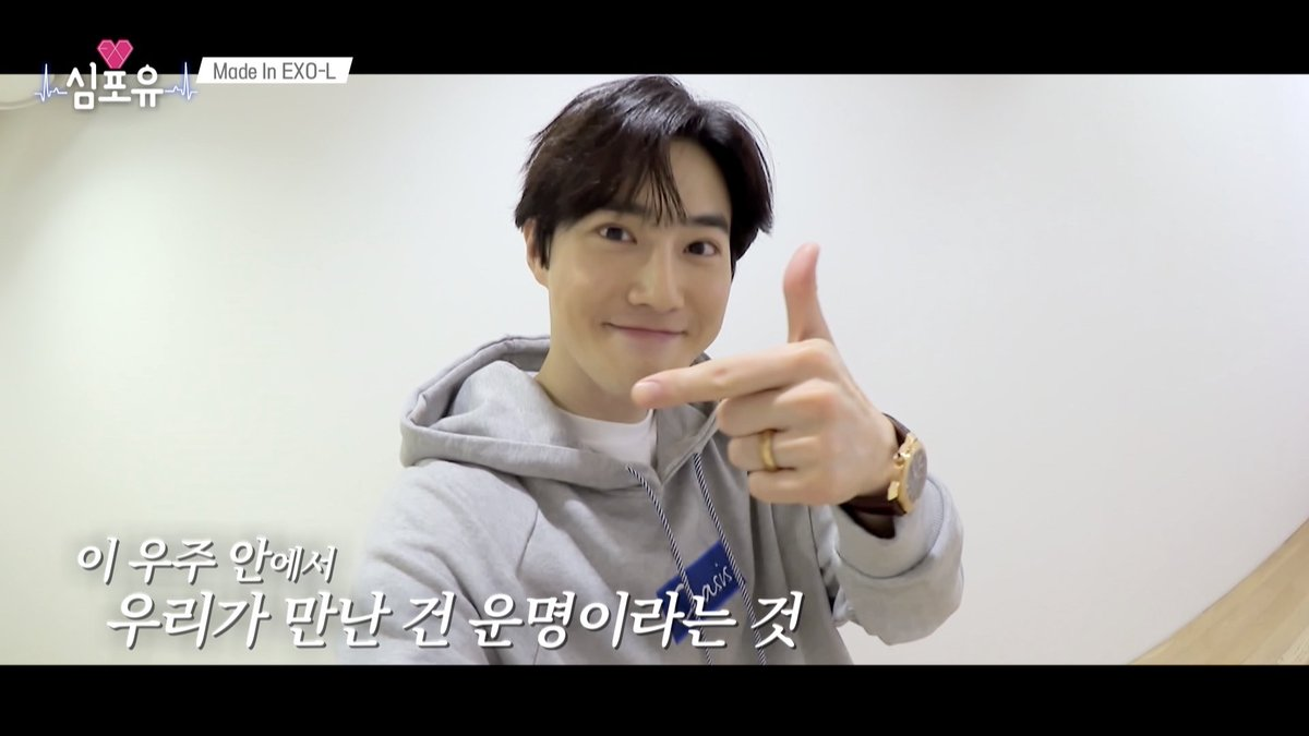 #Special Clip #Made In EXO-L of Junmyeon is available now on YouTube :  👉https://t.co/C2r7FWYuj0 On naver : 👉https://t.co/mtN6WLAirh On vLive : 👉https://t.co/O1MKzR1CnE  #심포유 #Heart4U   #수호 #SUHO #JONGDAE @weareoneEXO @B_hundred_Hyun @layzhang https://t.co/8ANr3t8BIQ