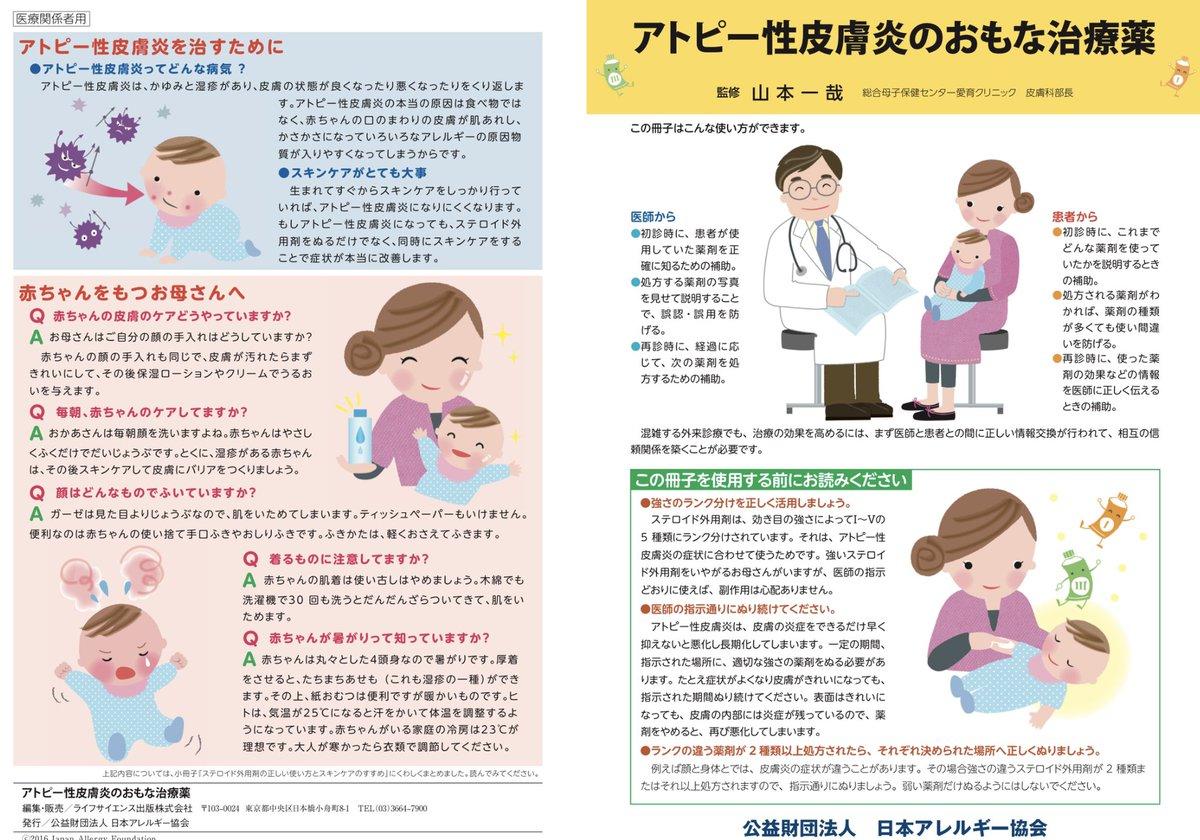 の 痒み ロコイド 薬 に 陰部 効く