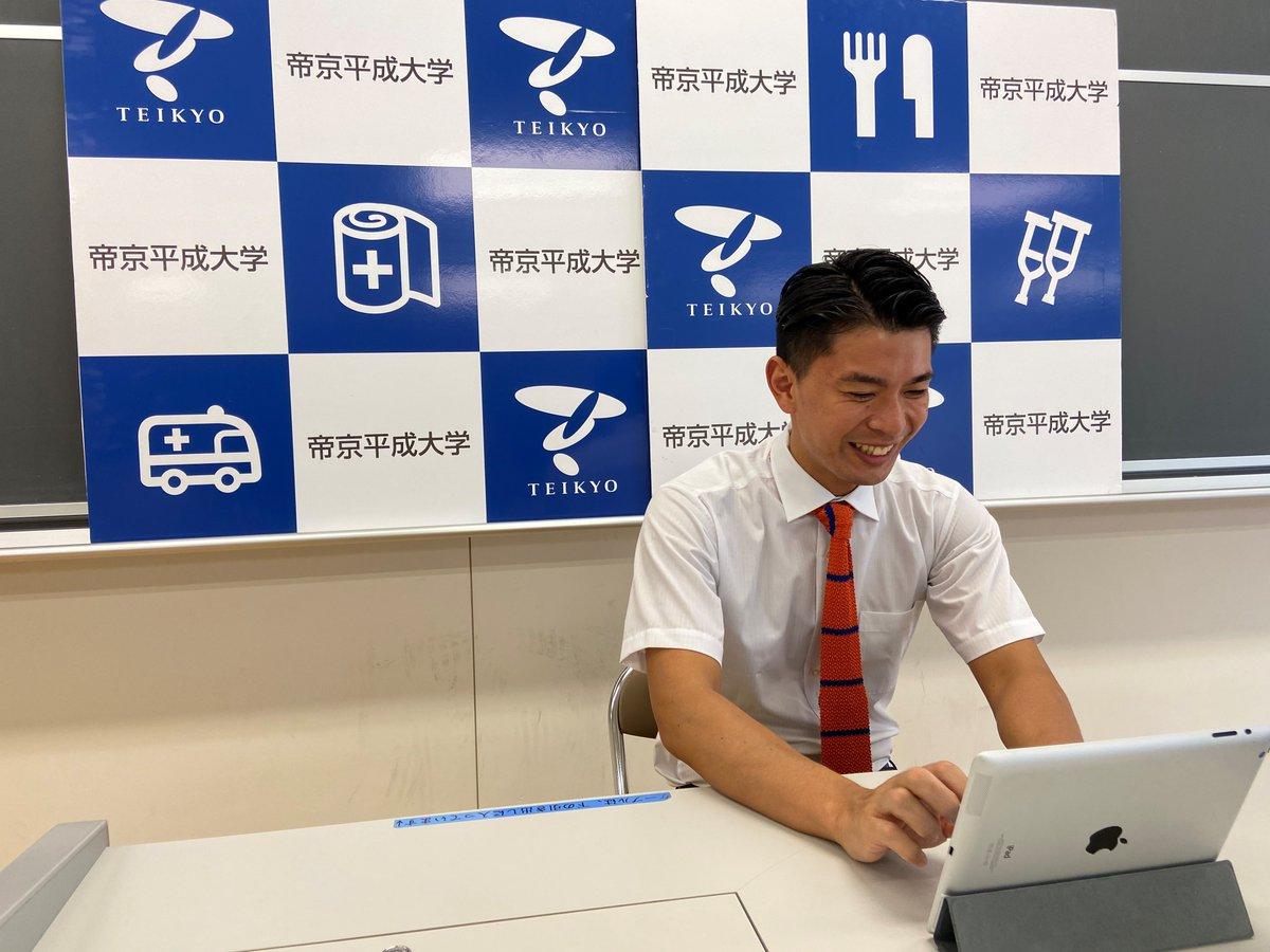帝京 大学 unipa 平成 帝京平成大学図書館