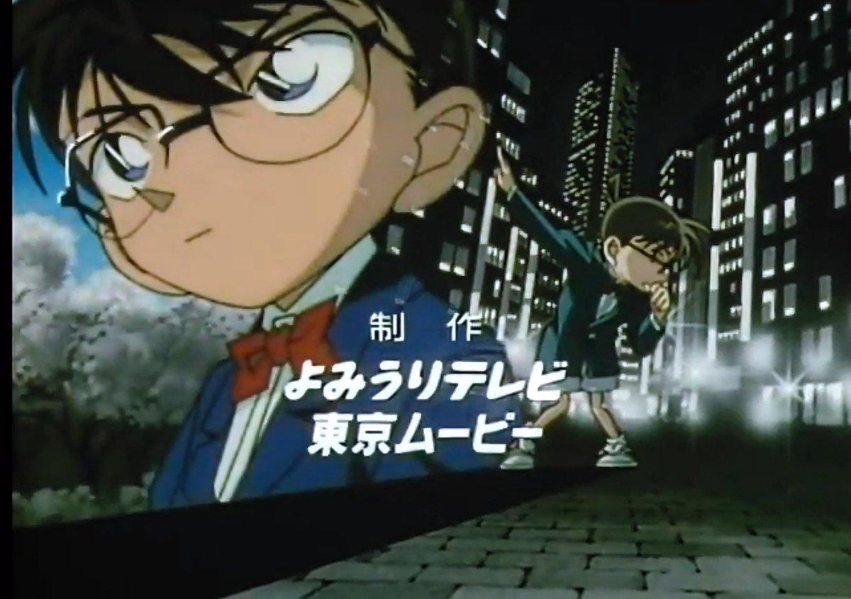 コナン 浜崎あゆみ