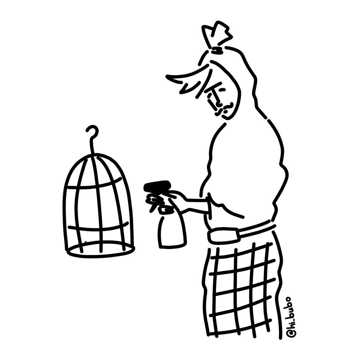 Bubo On Twitter Pocongie Daddy Lagi Mandiin Burung Hantu Selamat Hari Bapak Bapak Fathersday