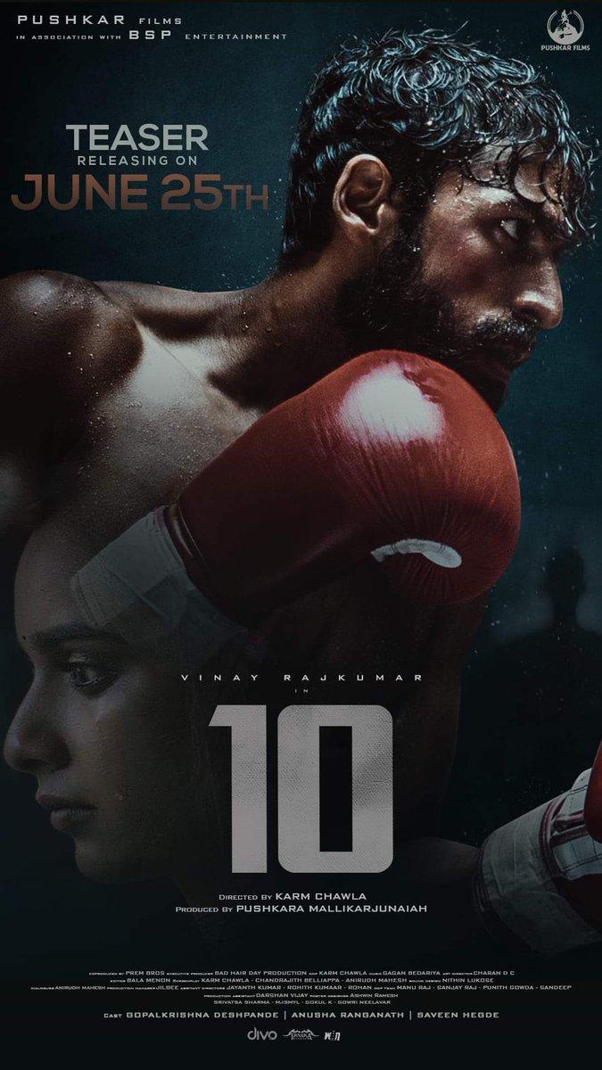 """ TEN "" - TEASER releasing on 25th @vinayrajkumar @Pushkara_M https://t.co/84sbQgvTDb"