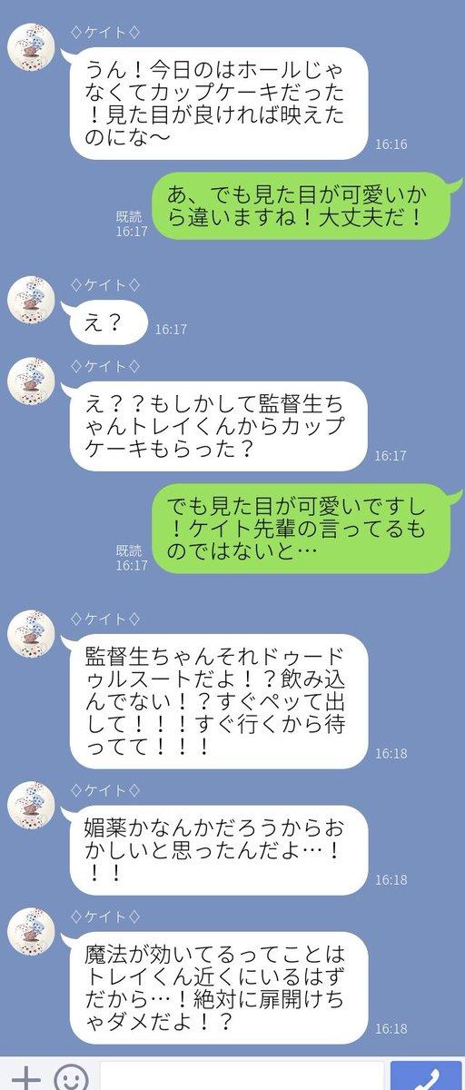 夢小説 ツイステ リドル