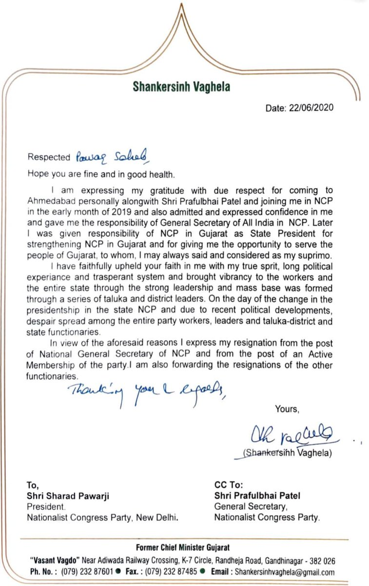 Vaghela resigns from NCP; will form Praja Shakti Morcha