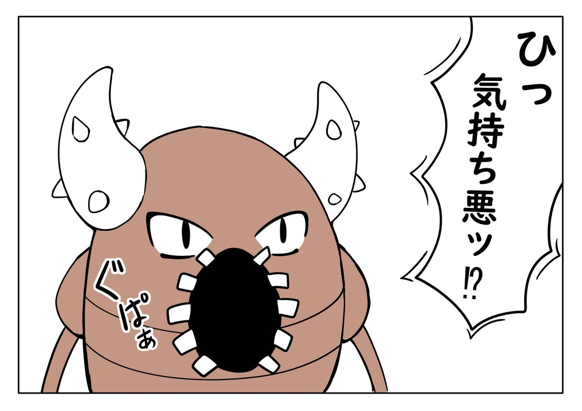 盾 ポケモン ヤドン 剣