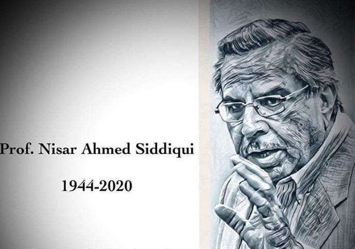 وفاقی وزیر تعلیم @Shafqat_Mahmood کا آئی بی اے سکھر کے بانی اور ملک کے ممتاز ماہر تعلیم نثار احمدصدیقی کے انتقال پر گہرے دکھ اور افسوس کا اظہار۔ تعلیم کے شعبے کی ترقی اور فروغ کے لئےمرحوم کی گراں قدر خدمات کو ہمیشہ یاد رکھا جائے گا۔ نثار صدیقی کورونا وائرس میں مبتلا تھے ۔ #COVID