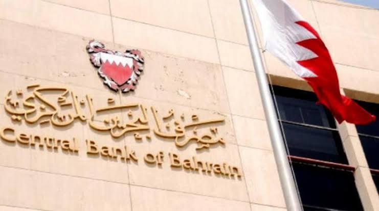 مصرف البحرين المركزي: تغطية أذونات الخزانة الحكومية بقيمة 70 مليون دينار - https://t.co/6Ecke5rdlu  أعلن مصرف البحرين المركزي، اليوم الاثنين، عن تغطية الإصدار رقم 1813 (ISIN BH0001925M62) من أذونات الخزانة الحكومية الأسبوعية التي يصدرها مصرف البحرين المركزي نيابة عن حكومة الب... https://t.co/zXYUJdFGm2