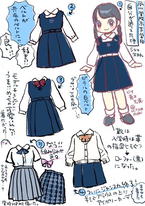青木光恵/コミティアえ15a (@mitsueaoki) さんの漫画 | 15作目 ...