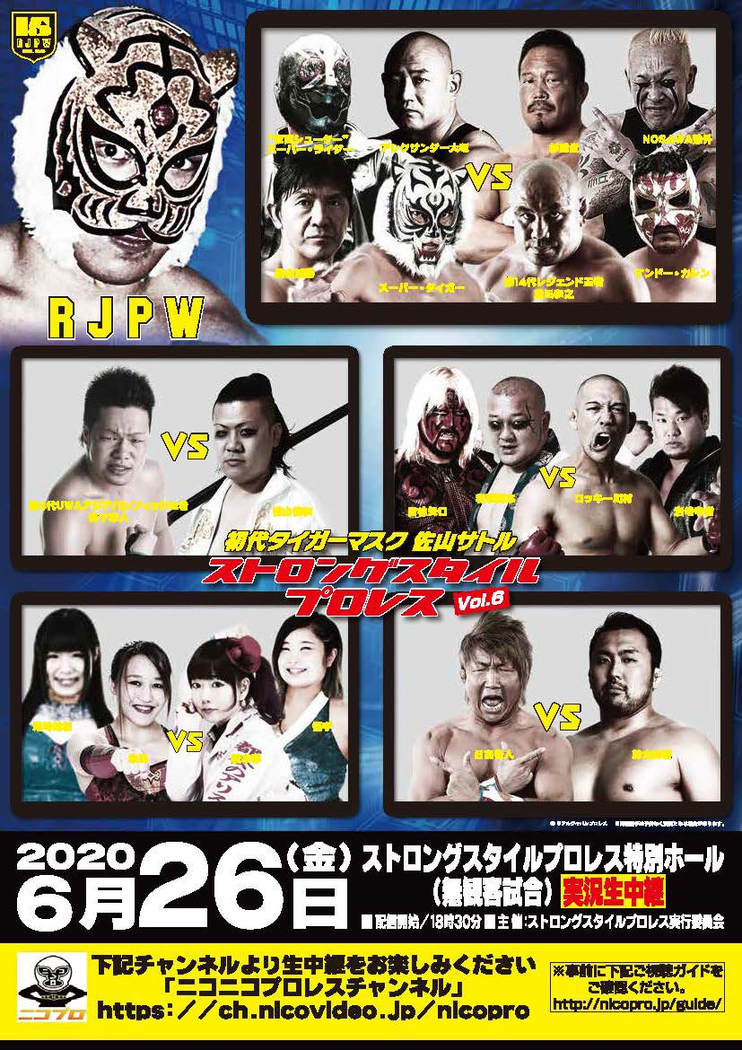 Strong Style Pro Wrestling Vol 6