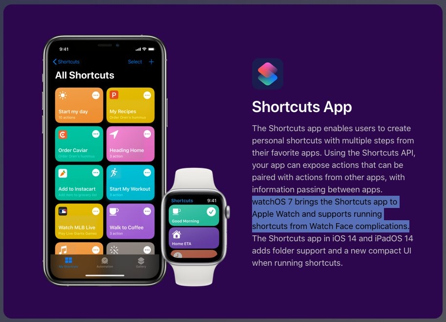 ساعة ابل صار فيها تطبيق Shortcut نفس الايفون والايباد 👍🏻  . https://t.co/0QNvMxoKgZ