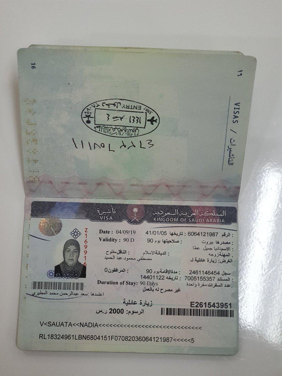 الجوازات السعودية On Twitter خدمة الرسائل والطلبات المتاحة عبر منصة أبشر تمك ن المستفيدين من خدمات الجوازات من رفع ملاحظاتهم التي قد تواجههم في منصة أبشر وتعيقهم من إنهاء معاملاتهم إلكترونيا تعرف على